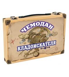 Игровой набор Новый формат Чемодан кладоискателя 80158...