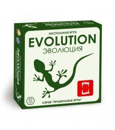 Правильные игры эволюция 13-01-01