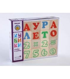 Томик алфавит с цифрами русский 20 штук 2222-2