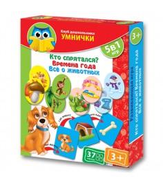 Vladi Toys времена года все о животных VT1306-08