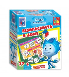 Vladi Toys безопасность в доме VT1502-15