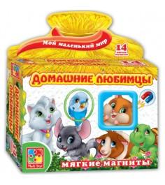 Vladi Toys домашние любимцы VT3101-07