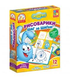 Vladi Toys шаг за шагом крош VT4502-02