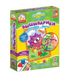 Vladi Toys вышиварики ёжик  VT4701-06