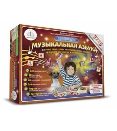 Знаток говорящая музыкальная азбука 8701038-MA