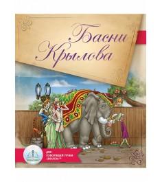Детская интерактивная книга Знаток Басни Крылова ZP-40102