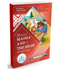 Детская интерактивная книга Знаток Маша и Медведь ZP-40054