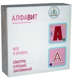 Знаток Алфавит и собери букву ZP-40093
