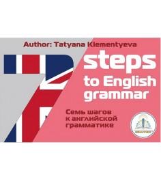 Интерактивная книга Знаток 7 шагов к английской грамматике ZP-40062