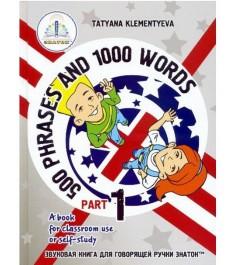 Набор интерактивных книг Знаток Курс изучения английского языка ZP-40064/ZP-40065