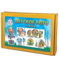 Настольная игра Азбука Тойс Лото Сказки ДЛ-0005