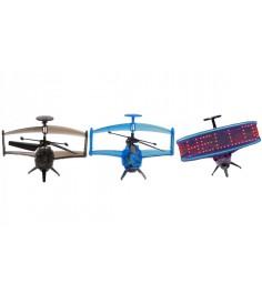 Летающая игрушка Властелин Небес космический посланник BH 1200
