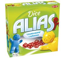 Алиас