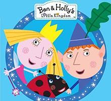 Бен и холли