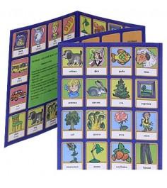 Первые английские слова Обучающая игра для детей от 7 лет Аст 978-5-17-069202-6