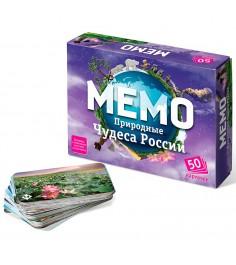 Настольная игра мемо природные чудеса россии Бэмби 7203