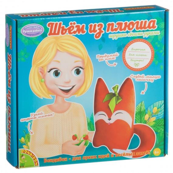 Набор для творчества bondibon моя кукла любимая игрушка своими руками рыжая 56