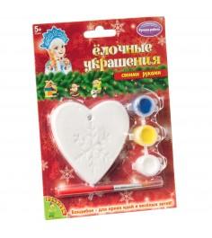 Набор для творчества елочные украшения сердце Bondibon ВВ1658