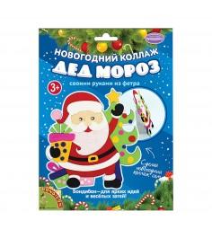 Набор для творчества Новогодний коллаж Дед Мороз Bondibon ВВ1875
