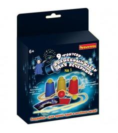 Игровой набор фокусы 9 фокусов для вечеринки №1 Bondibon ВВ2120