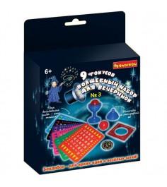 Игровой набор 9 фокусов для вечеринки №3 Bondibon ВВ2122