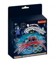 Игровой набор фокусы 9 фокусов для вечеринки №4 Bondibon ВВ2123