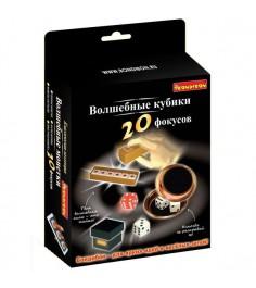 Игровой набор фокусы волшебные кубики Bondibon ВВ2126