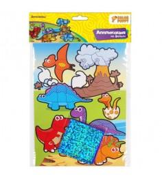 Аппликация из фольги динозавры Color Puppy 95390