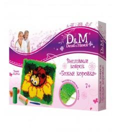 Набор для вышивания коврика божья коровка Делай с мамой 43221