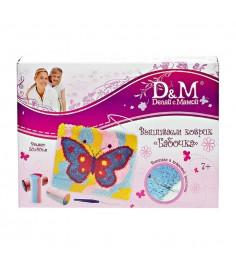 Набор для вышивания коврика бабочка Делай с мамой 43226