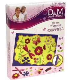 Набор для творчества шьем панно из фетра бабочки Делай с мамой 48113