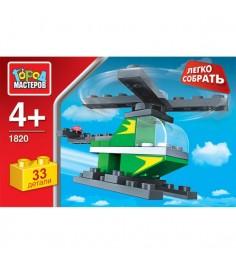 Конструктор легко собрать вертолет 33 Город мастеров AA-1820-R