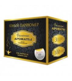 Набор юный парфюмер восточные ароматы Каррас 322