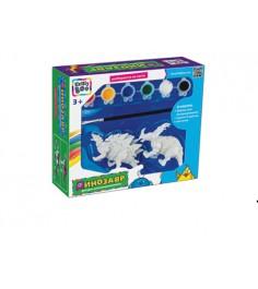 Набор фигурок для росписи динозавр 2 шт Kribly Boo 62025