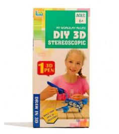 3d ручка stereoscopic голубая Leimengtoys lm333-3d