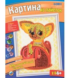 Картина из пайеток крошка чихуахуа Lori Ап-005