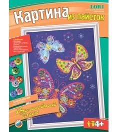 Картина из пайеток танец бабочек Lori Ап-008