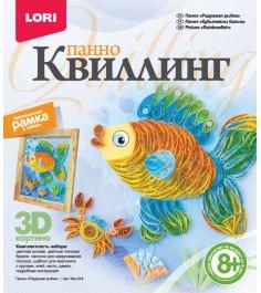 Панно в технике квиллинг радужная рыбка Lori Квл-018