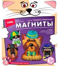 Магниты из гипса модные животные собаки джентельмены Lori Мфг-004