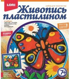 Живопись пластилином яркая бабочка Lori Пк-015