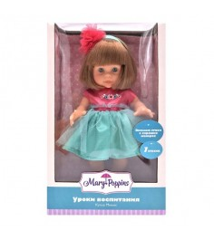 Кукла милли уроки воспитания 20 см Mary Poppins 451244