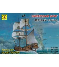 Модель пиратский бриг черный сокол 1:150 Моделист 115003