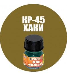 Краска хаки Моделист Кр-45