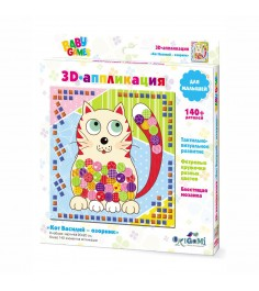 3d аппликация baby game кот василий озорник Origami 1343
