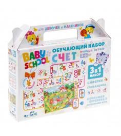 Обучающий набор 3 в 1 счет Origami 3495