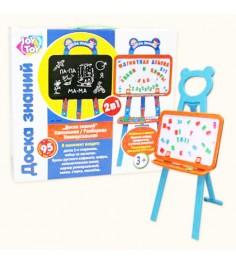 Магнитная доска доска знаний азбука Play Smart 703