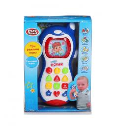 Игрушечный мобильный телефон сотик свет музыка Play Smart 7459