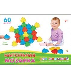 Напольная мозаика для малышей в коробке Рыжий кот м-5034