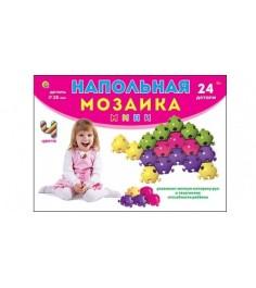 Напольная мини мозаика для девочек 24 детали Рыжий кот м-5780