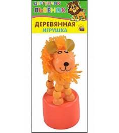 Деревянная игрушка дергунчик львёнок Рыжий кот ИД-4175
